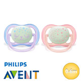 Philips Avent Ultra Air Night Schnuller, symmetrisch, Silikon, Gr. 1