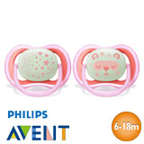Philips Avent Ultra Air Night Schnuller, symmetrisch, Silikon, Gr. 2